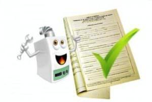 Servizi - TecnoGamma è inoltre un azienda abilitata per la registrazione di impianti termici al catasto regionale CITE